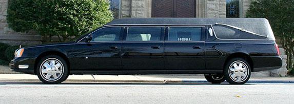 Катафальный транспорт.  Репатриация умерших